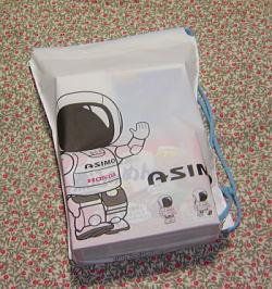 ご褒美・ASIMO袋
