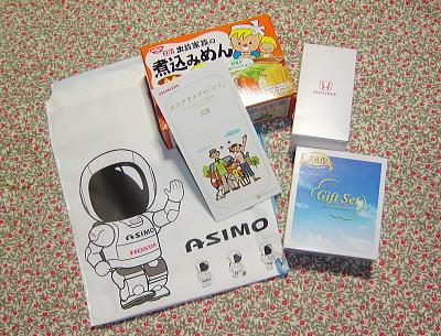 ASIMO袋・中身