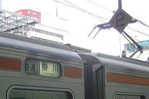 豊橋駅にて