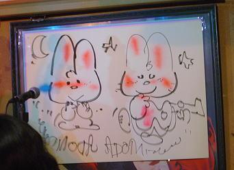 ウクレレ・ハワイアンのウサギちゃん